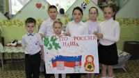 Подробнее: Я росинка твоя, Россия!